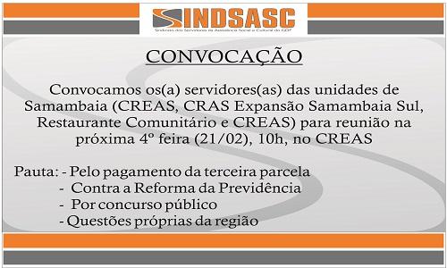 CONVOCAÇÃO - REUNIÃO COM TODAS UNIDADES DE SAMAMBAIA