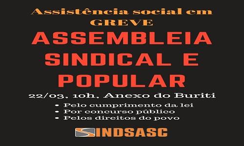 ASSEMBLEIA SINDICAL E POPULAR