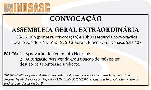 CONVOCAÇÃO - ASSEMBLEIA GERAL EXTRAORDINÁRIA