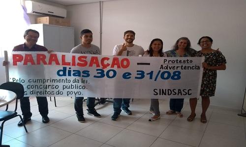 REUNIÃO NO CRAS ITAPOÃ