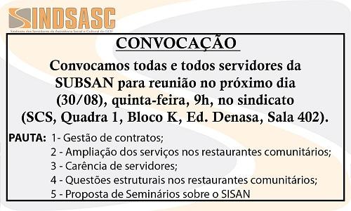 CONVOCAÇÃO - REUNIÃO COM SERVIDORES(AS) DA SUBSAN