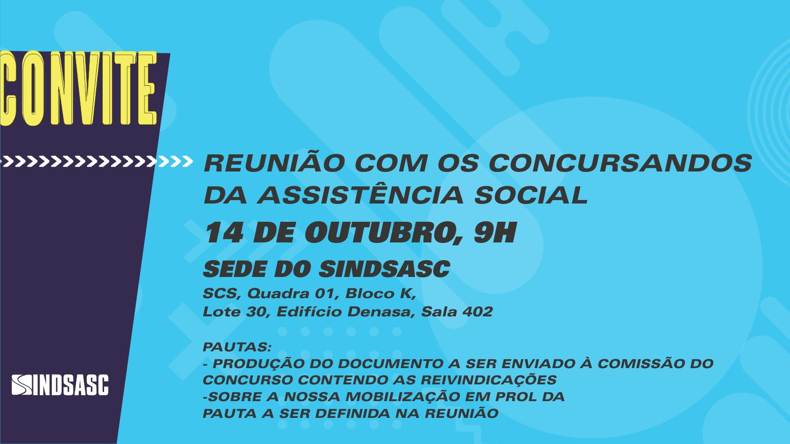 Sidsasc convida concursandos da assistência social para reunião