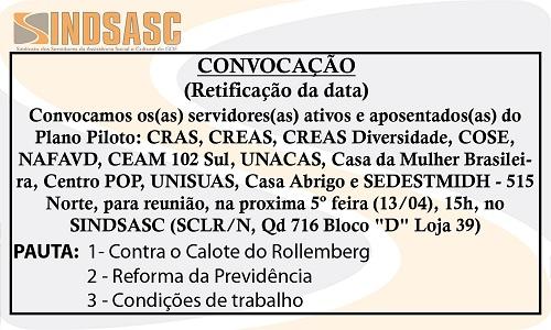 CONVOCAÇÃO - REUNIÃO DO PLANO PILOTO (RETIFICAÇÃO DA DATA)